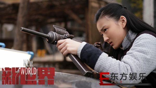 黄子星《新世界》开播搭档孙红雷万茜等实力派演员