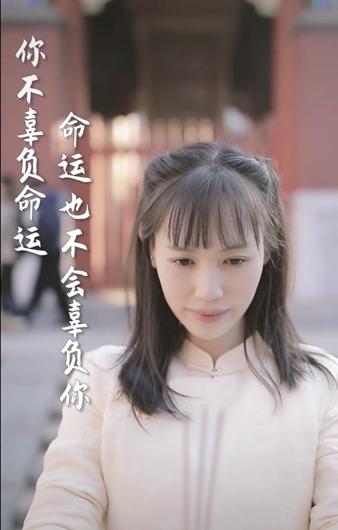 """马蓉转型当导演 一口气出三个短剧""""贩卖鸡汤"""""""