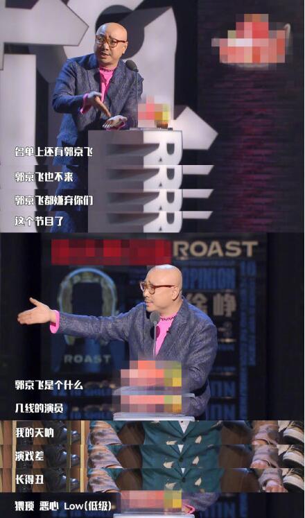 徐峥吐槽郭京飞 演技差长得丑太敢说了!