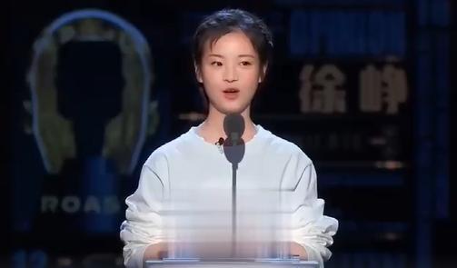 李庚希跟徐峥要易烊千玺演唱会门票 一句话暴露徐峥家庭地位!