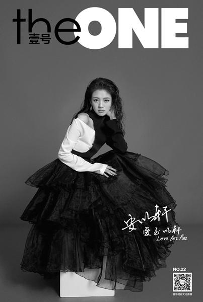 安以轩湿发造型拍摄杂志大片 可甜可飒尽显时尚魅力