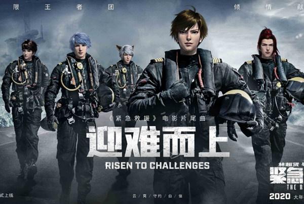 """《迎难而上》首发大受好评,虚拟偶像""""触电""""为青春力量代言"""
