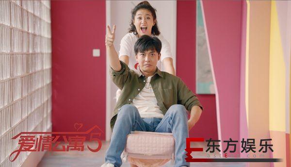 """《爱情公寓5》热播剧情引热议 全新角度探讨""""产后父亲"""""""