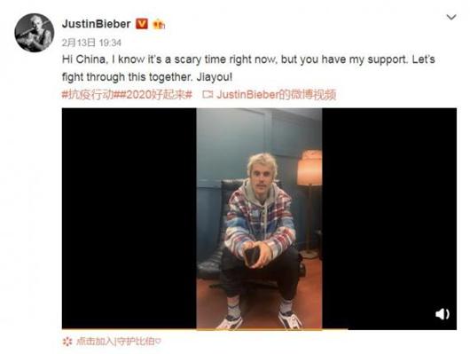 比伯为中国捐款 录视频送祝福超暖心