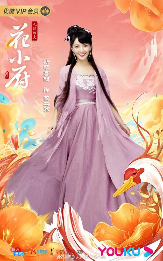盘点歌手演员双重身份的艺人 斯琴高丽鞠婧祎肖战