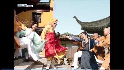 """《王牌对王牌》华晨宇化身""""许仙""""和白娘子上演绝美""""爱情""""故事"""