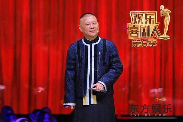 《欢乐喜剧人6》团队命题赛一触即发  王菊助阵郭阳郭亮挑战喜剧