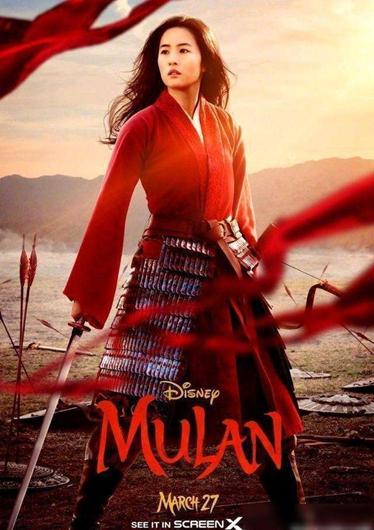 花木兰首映获好评 首周票房或超8500万美元