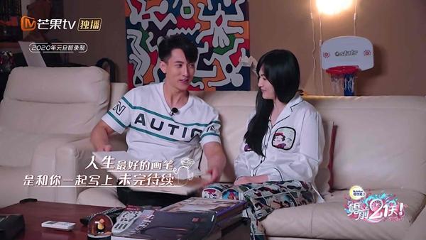 《婚前21天》吴尊林丽吟爱情童话获赞 傅首尔老刘相处模式引热议