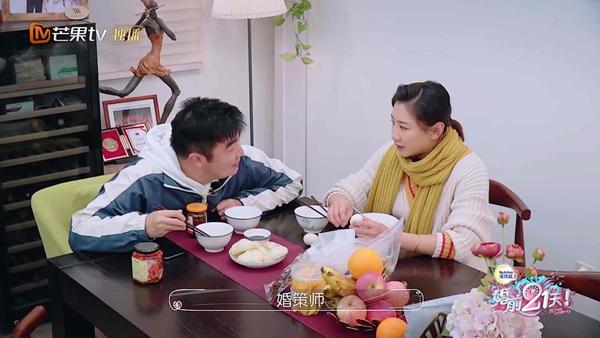 《婚前21天》吴尊林丽吟家族聚会商讨婚礼 李嘉铭求婚刘泳希