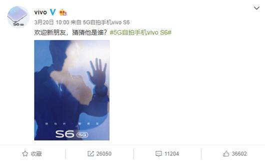 官宣!刘昊然将代言vivo S6,31日发布会还有惊喜?