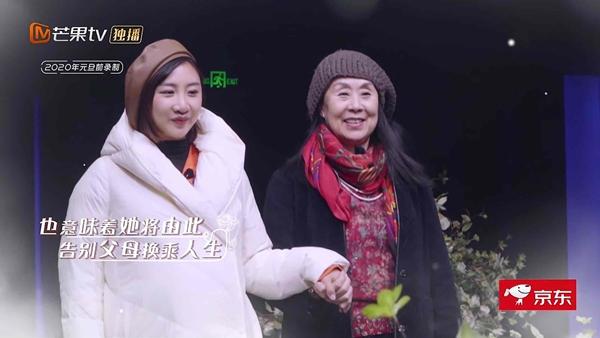 《婚前21天》何雯娜回应被婆婆劝吃肉 傅首尔老刘砍价被赞默契