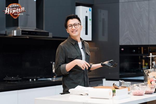 《我们的乐队》第三期将播 谢霆锋亲自下厨为王俊凯萧敬腾暖心煲汤