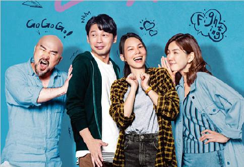罗文裕浪漫献声 电影《练爱iNG》主题曲浪漫上线
