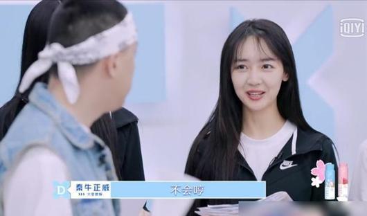JonyJ教秦牛正威rap 豆芽人生滑铁卢来了!
