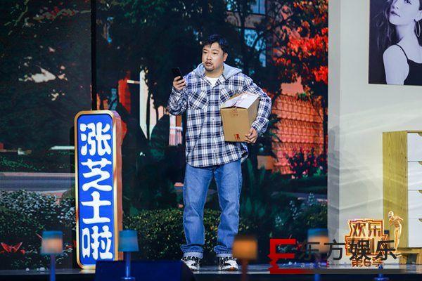 《欢乐喜剧人6》魔王回归助阵  贾冰崔志佳实力开战