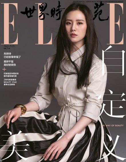 刘诗诗黑长直造型出镜 沉稳随性美丽!