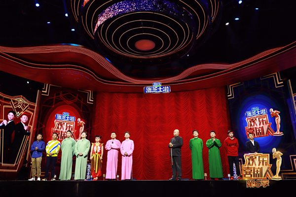 《欢乐喜剧人6》孟鹤堂周九良对战烧饼曹鹤阳 同门对决一争高下