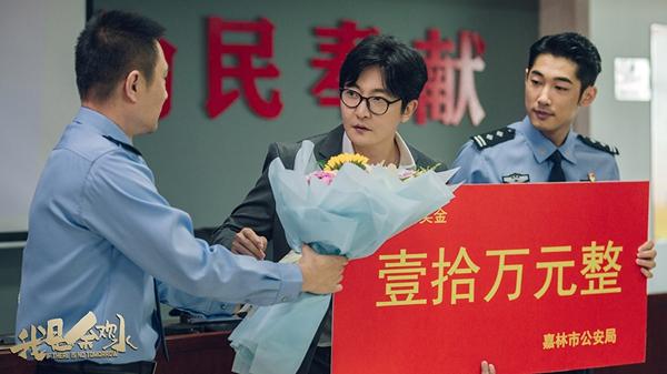 《我是余欢水》短剧快转折 郭京飞演绎小人物艰难逆袭