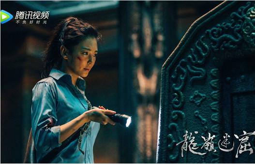 张雨绮《龙岭迷窟》首播获高分 雪莉杨美飒兼备