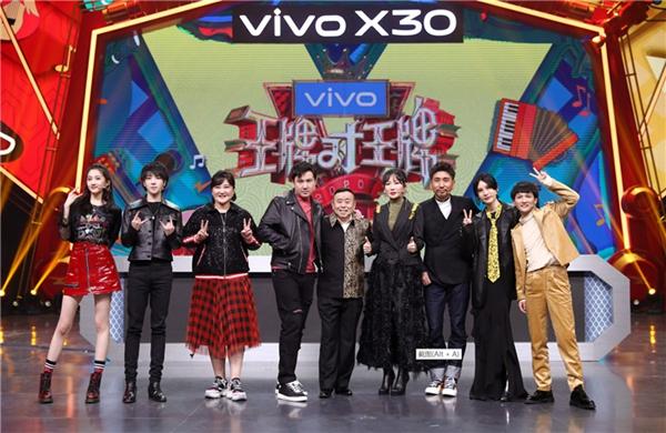 王牌收视2.363再夺魁!创2020开年省级卫视综艺节目新高!