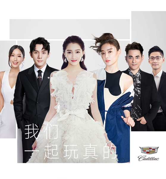 """李晨nic工作也带私藏爱鞋 实力诠释""""鞋星""""身份"""