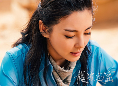 张雨绮全新演绎雪莉杨《龙岭迷窟》口碑热度双收
