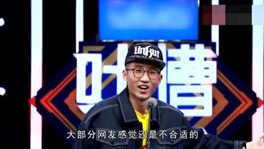 池子起诉笑果文化侵权 中信银行向池子道歉!