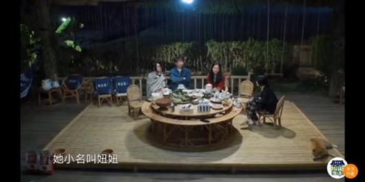 黄磊叫周迅妞妞遭到迅哥无情拆台 千禧年CP同框引回忆杀!
