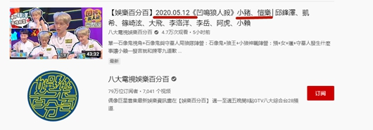 罗志祥综艺照常播出 节目中出现不雅动作再被骂评论区沦陷!