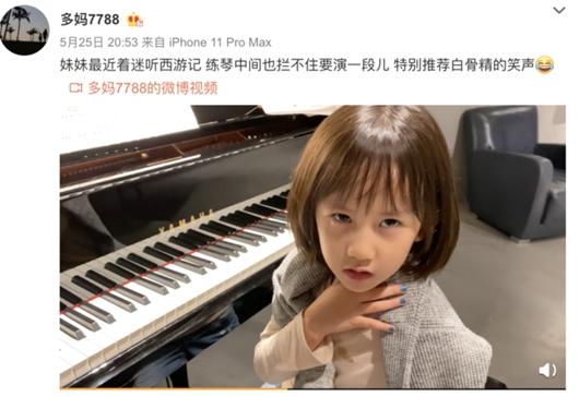 孙莉分享多妹模仿白骨精视频 惟妙惟肖戏精本精了!