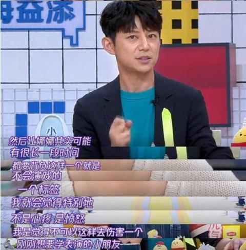何炅因欧阳娜娜演技被黑气愤 要么是节目组剪辑要么别人教的!