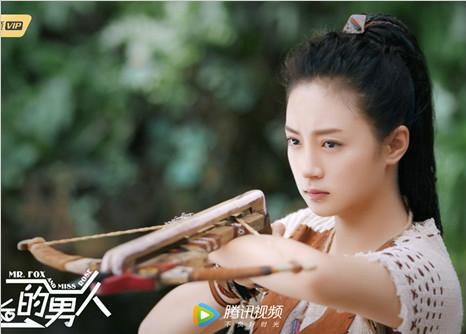 """《酋长的男人》今日开播 段奥娟清凉演唱开启""""驯服之爱"""""""