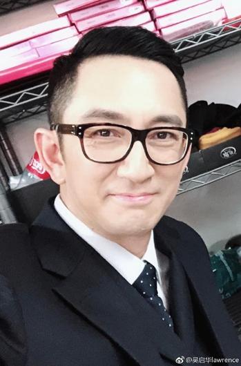 港星吴启华道歉 爆料内地女演员给房号引热议