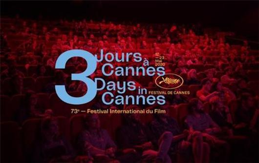 第73届戛纳电影节片单公布 华语影片《野马分鬃》《七人乐队》入选!