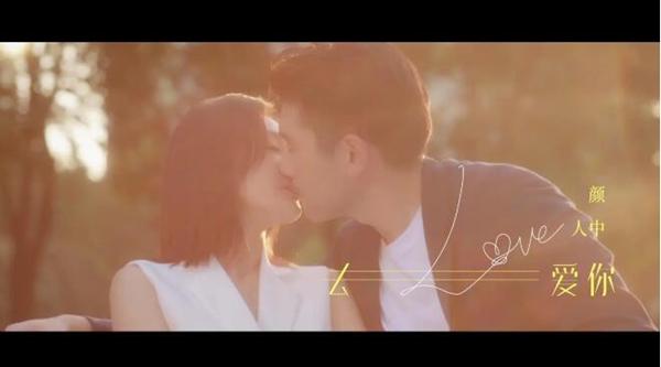 《怪你过分美丽》影视插曲获好评 实力创作打造华语流行金曲