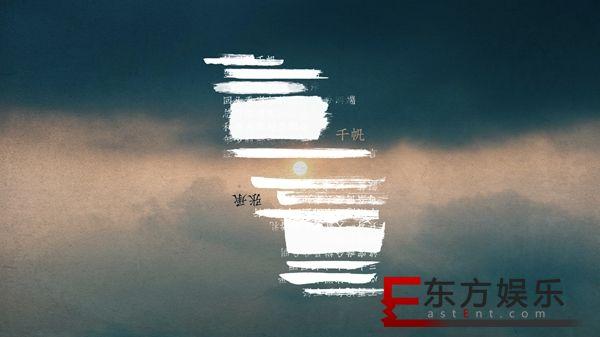 张承全新单曲《千帆》上线  诉说而立之年的心事与蜕变