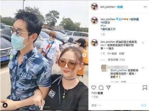 陈乔恩怼网友爆粗口 手挽陈正飞胳膊被批有男友不避嫌