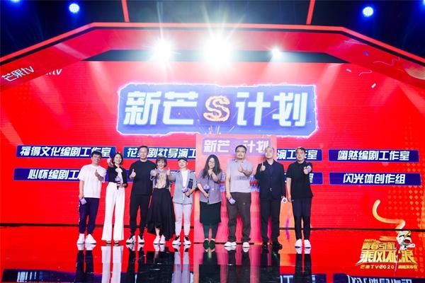 """陆川任""""新芒计划""""导师 携手芒果TV打造影视剧领域""""强内容+强生态""""战略同盟"""