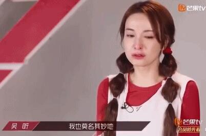 吴昕拖着别人的感觉特别不好 莫名其妙来到声乐组
