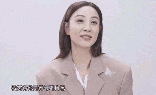 """郑希怡谈黄晓明应援 """"端水""""行为被看成养号!"""