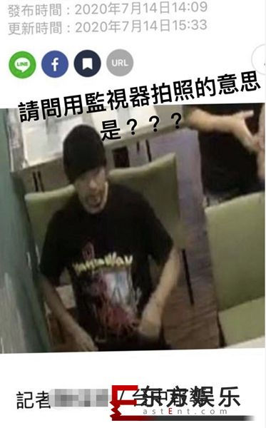 周杰伦被用监控拍照 怒斥店家曝光客人隐私