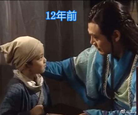 吴磊邵兵12年后还是父子 12年了这澡还没洗完!