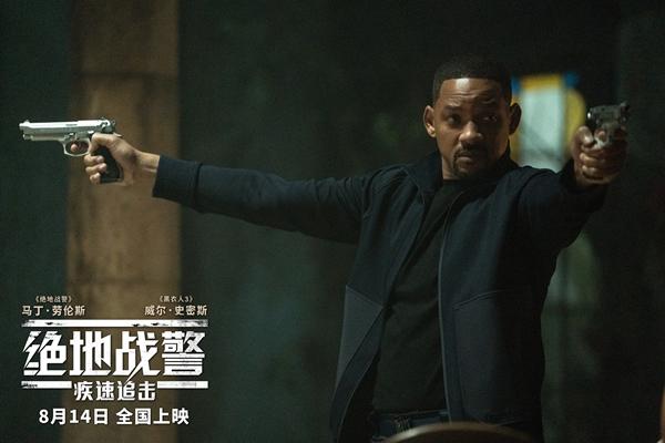 《绝地战警:疾速追击》曝最新预告定档8月14日 史皇遭遇致命危机