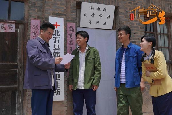 电影《信念一生》发布海报  官宣定档中国医师节