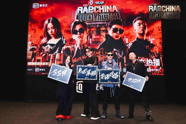 《中国新说唱2020》高热首播 探班会张靓颖回应歌词暗讽:不要对号入座