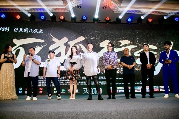 院线电影《灭狐行动》盛大发布  娄艺潇首演缉毒女警挑战打戏