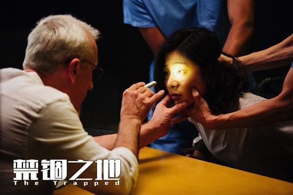 T-Bag首演国产悬疑片《禁锢之地》曝终极预告,9.15上线爱奇艺解锁迷局