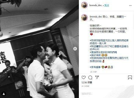 杨祐宁结婚登记现场照曝光 两人相视一笑好甜蜜!