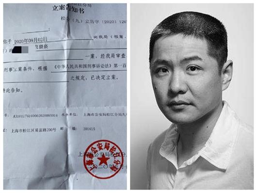 国家一级演员田蕤涉嫌猥亵被逮捕 已被批捕案件调查中